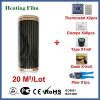Под пол Отопление фильм 20 квадратных метров, инфракрасный комнатный нагреватель Вт/квадратный 220 с Оптовая цена