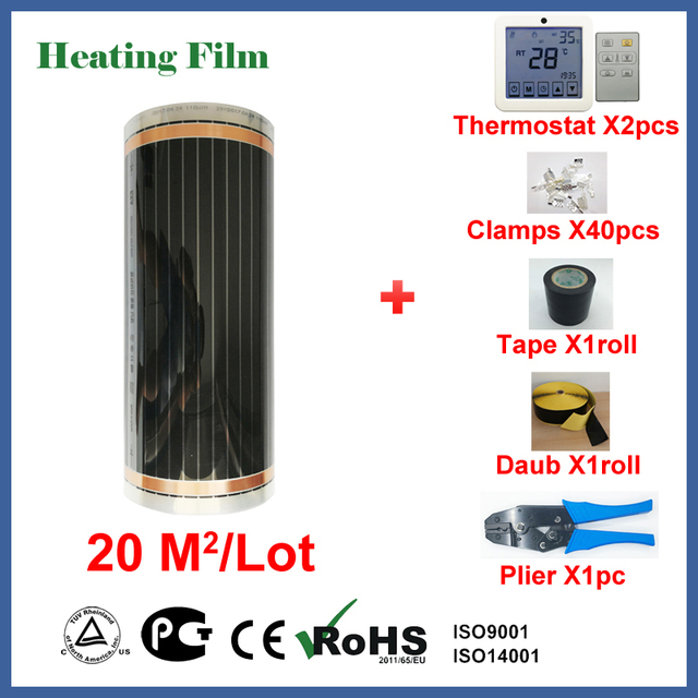 Under floor heating film 20 square meters, 220W/Square infrared room heater with wholesale price