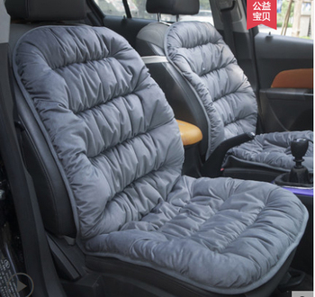 TO YOUR TASTE auto accessories universal crystal velvet CAR SEAT cushion for HONDA City GIENIA Stream Avancier Greiz winter warm