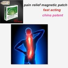 Магнитная иглорефлексотерапия травяные патчи боль патч боль в мышцах