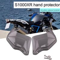 Applicable to for BMW R1200GS ADV F800GS Adventure S1000XR hand protector hand towel 2013 2014 2015 2016 2017 2018