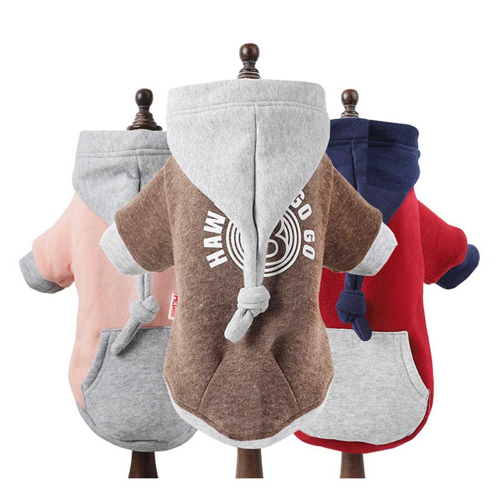 2019 новейшая Одежда для собак Зимний костюм для домашних животных Мода длинный хвост шапка Щенок Собака толстовки свитер теплый Одежда из флиса для собак кошек