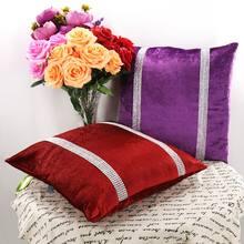 45x45 см фланелевая ткань чехол для подушки блестящий домашнего