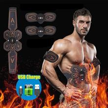 Smart Fitness EMS Abdominal Muscle Equipment Lazy Man Abdominal Instrument Slimming Machine Abdominal Muscle Belt Set