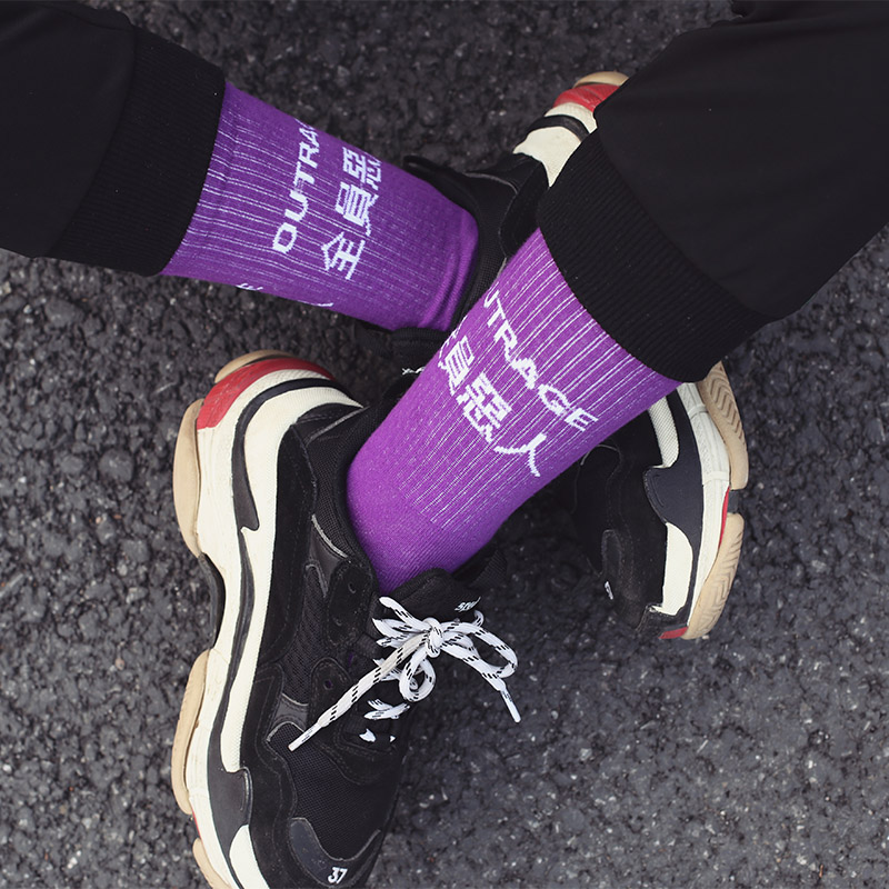 Socks Original Design Chinese Characters Street Wind Skateboard Socks Hong Kong Wind Men And Women Couples Lucky Cotton Socks