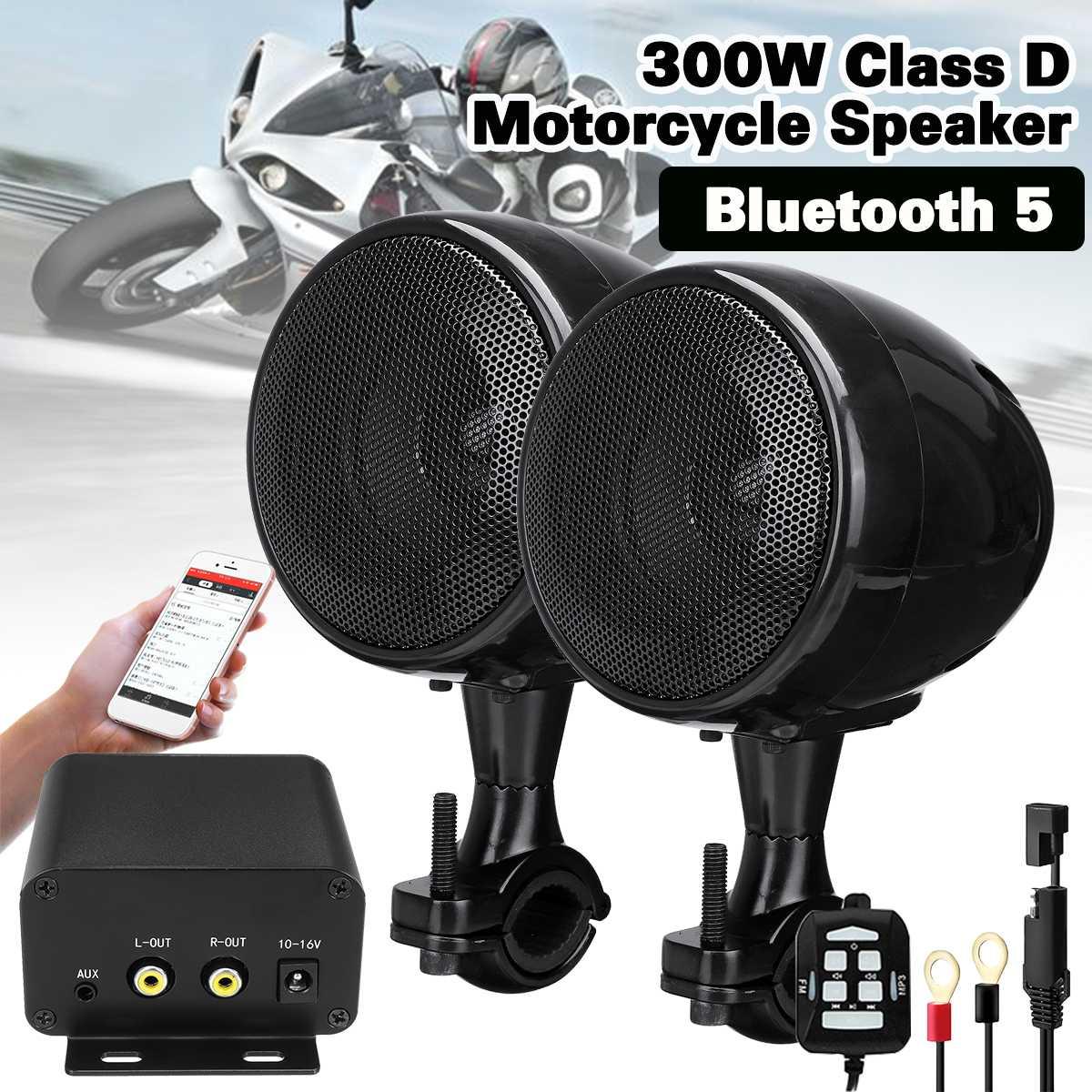 300W Waterproof 5.0 Motorcycle Speakers Audio Stereo Speaker Amplifier System With Bluetooth Function ATV Sound System300W Waterproof 5.0 Motorcycle Speakers Audio Stereo Speaker Amplifier System With Bluetooth Function ATV Sound System
