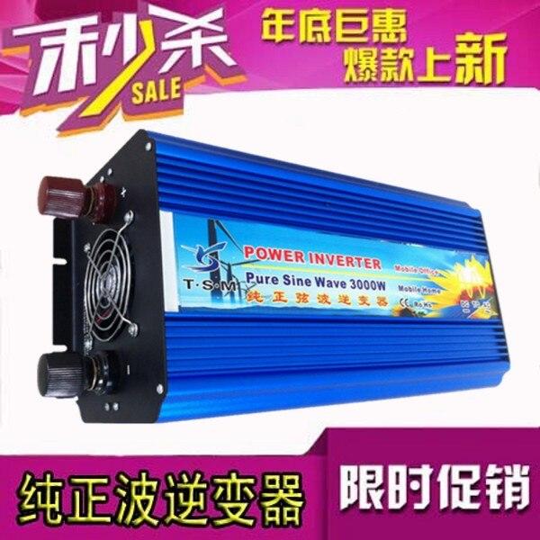 Dual digital display 3000W Pure Sine Wave Power Inverter DC12V/24V to AC110V/220V 50HZ/60HZ