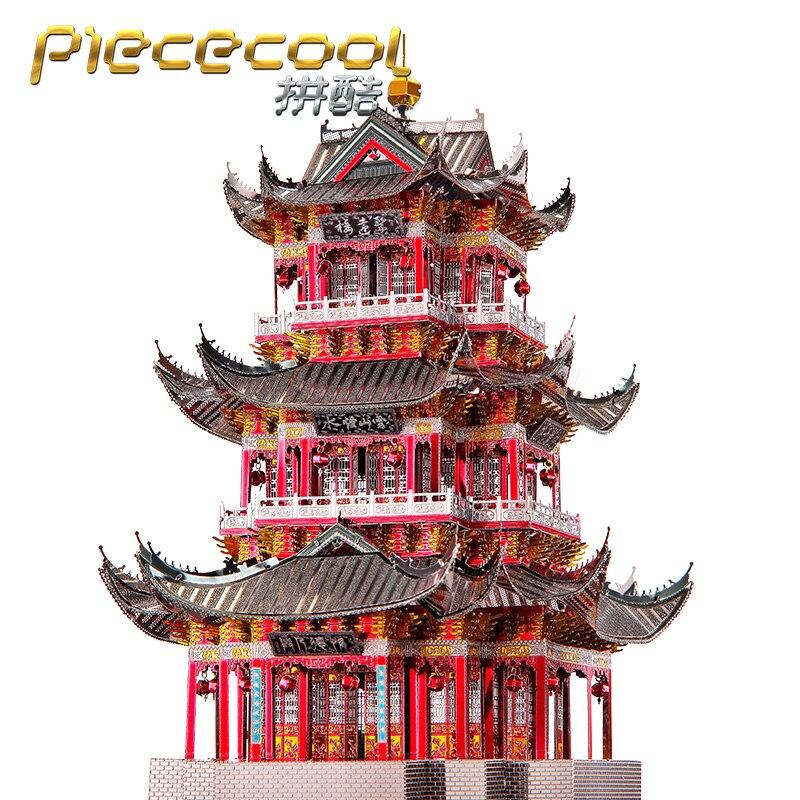 MMZ MODEL Piececool 3D Metal Puzzle JUYUAN TOWER Diy 3D Laser Metal Assemble Model Kits P111-RKS Jigsaw Toys
