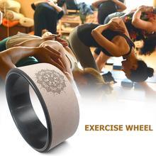 Деревянный цвет колеса для йоги Пилатес с Буддой Лотос Профессиональный ТПЭ Йога круги тренажерный зал тренировки спины тренировочный инструмент для фитнеса