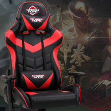 купить Luxury and comfortable game seats Racing chair Electronic sports chair Household office computer Loungers Cafe Chairs по цене 25533.38 рублей