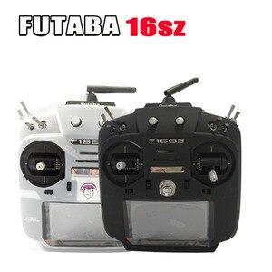 Image 3 - Futaba 18SZ 16SZ Remote Controller RC Transmitter Silicon Protector Case Cover Radio Control Receptor Sfhss FPV Car Racing