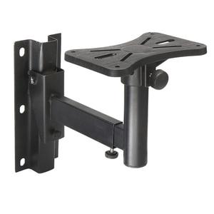 Image 1 - KINCO 1 PC Universal Tilting 90 Degree Rotating Surround Sound Speaker Bracket Wall Mount Holder Stand For 35 Kg Maximum