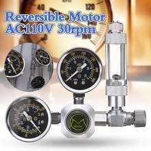 Аквариум CO2 регулятор обратный клапан Двойной измерительный прибор регулятор для аквариума W21.8 Интерфейс расходомер Управление клапана редуктора датчик
