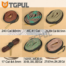 Jacht Geweer Bore Cleaner Snake.22 Cal.223 Cal.38 Cal & 5.56mm, 7.62mm, 12GA Rifle Cleaning Kit Tool Geweerloop Calibre Slang Touw(China)