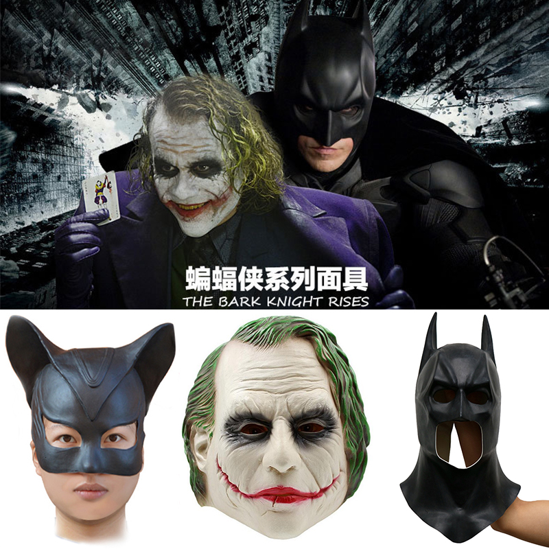 Batman Mask Full Face Latex Caretas Movie Bruce Wayne Cosplay  Props Catwoman Mask Cosplay Costume Headgear Black Half Face Mask