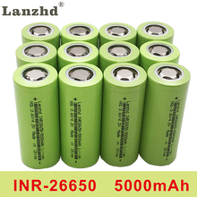 12PCS Lii-50A 26650 5000mah 26650-50A INR26650 Li-ion 3.7v Rechargeable Battery for Flashlight 20A new packing