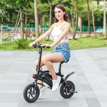 Vélo électrique pliant Portable gamme de vélo électrique adulte étudiant femme vélo Mini alliage d'aluminium vélo cyclomoteur intelligent