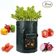 Macetas de flor de PE contenedor de plantación de patatas macetas verticales de jardín para plántulas bolsas de plantones invernadero para plantas