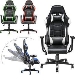 Silla de oficina ergonómica ajustable de Panana de Espalda alta de cuero de imitación de carreras de Casa dormitorio de Juegos de ordenador sillas reclinables