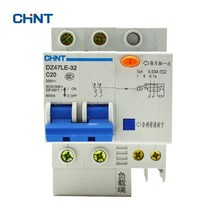 цена на CHINT Residual Current Operated Circuit Breakers DZ47LE-32 2P C20 Earth Leakage Circuit Breaker 20A