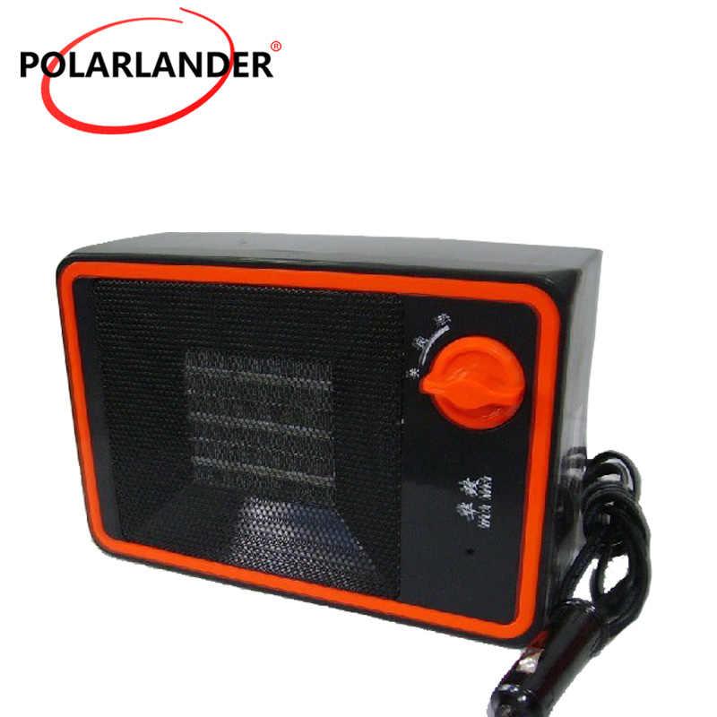 Nessun Rumore Elettrico Riscaldatori Interni Auto Forniture Accessori sigaretta cavo di alimentazione accendisigari Auto Finestra di Riscaldamento Ventola Di Raffreddamento Sbrinatore