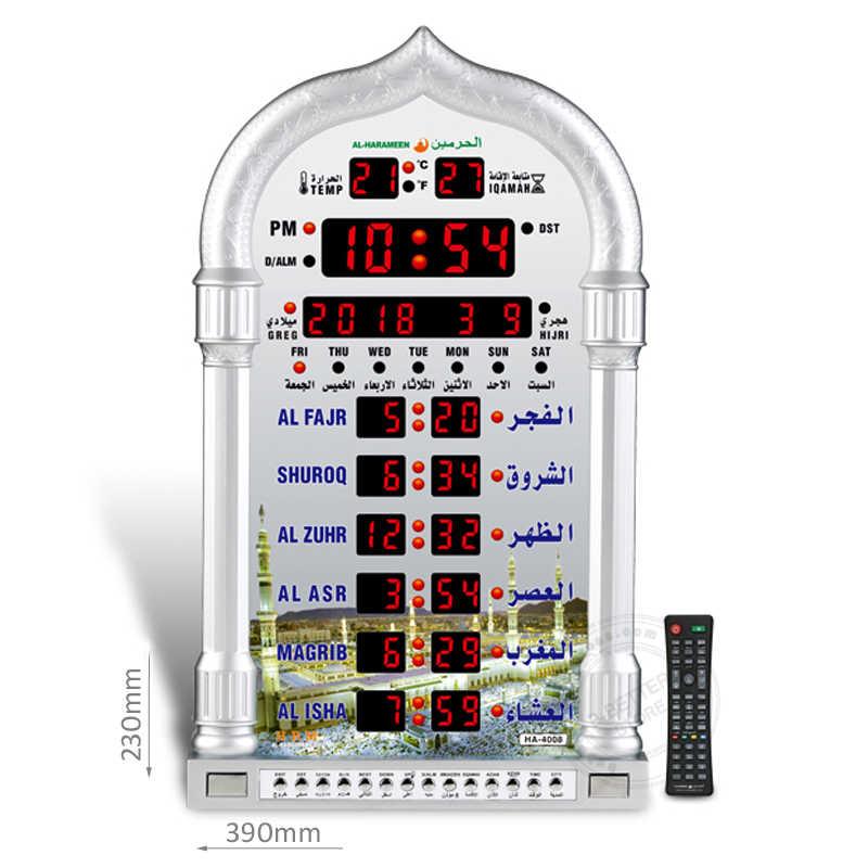 Azan Clock Mosque Clock 808 Iqamah Muslim Prayer Fajr Time