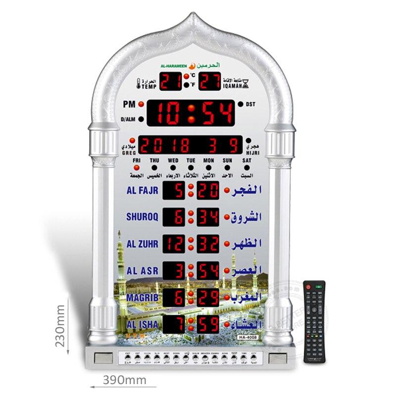 Azan Clock Islamic Pray time Mosque Azan Clocks Islamic wallclock for Most  Cities Around the World Muslim Gift 4008 Prayer item