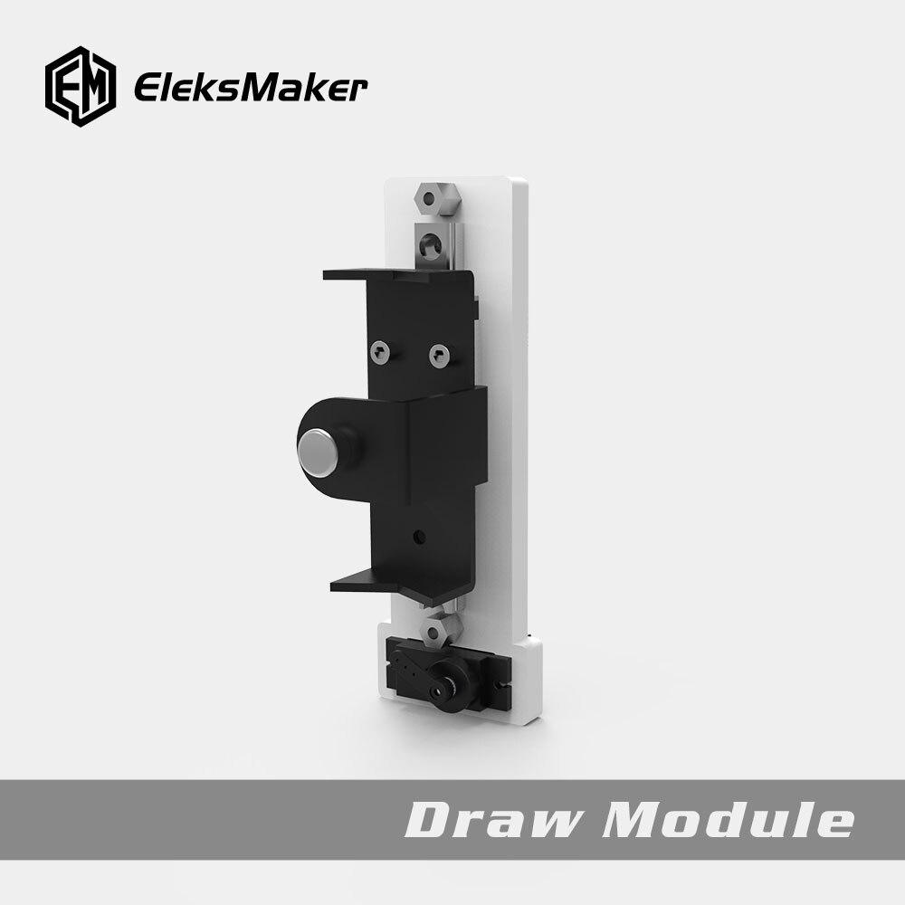 EleksMaker DrawModule