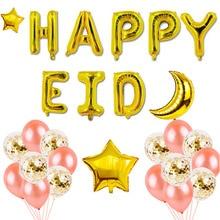 27pcs/set Happy Eid Balloons Mubarak Letter Foil Decoration Air Balls Banners Ramadan Kareem Party Supplies