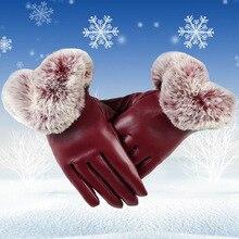 Зимние перчатки для велосипедистов Для женщин полный палец Сенсорный экран кожаные перчатки, ветрозащитные теплые перчатки для рыбалки Пеший Туризм Спортивные Велоспорт