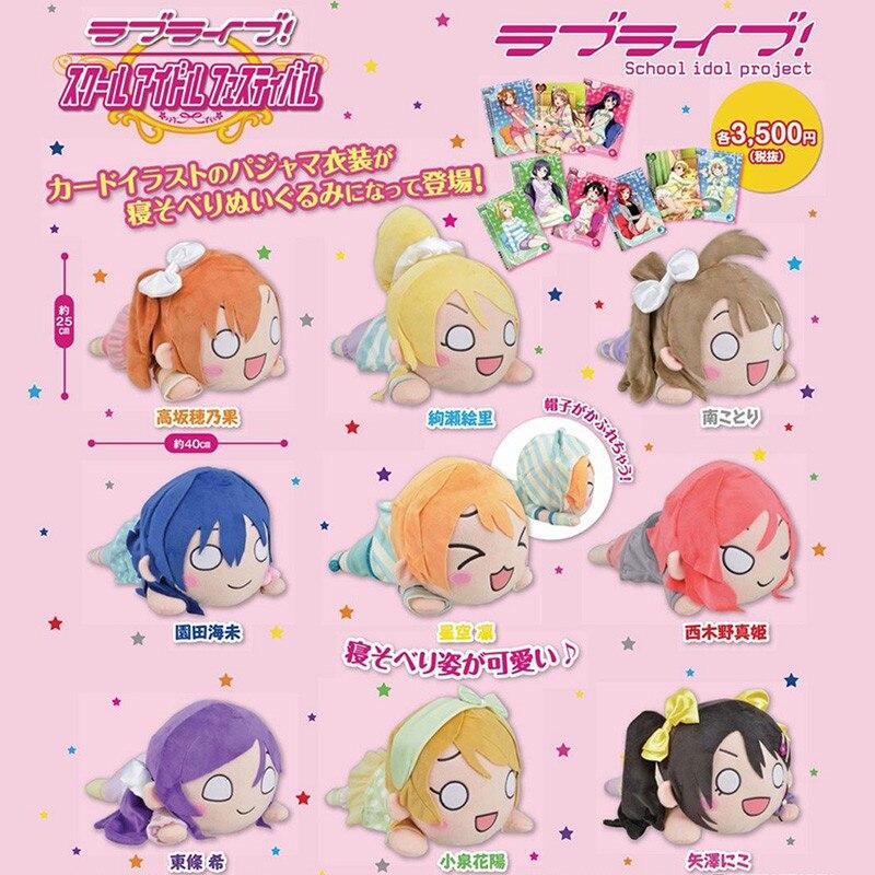 Love Live Plush Toy Anime Lovelive School Idol Project Minami Kotori Sonoda Umi Ayase El Cute Doll 40cm Cosplay Pillow Gift