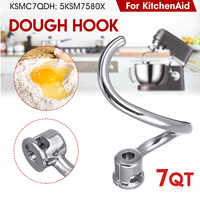 Crochet de pâte en acier inoxydable mélangeur électrique accessoire pour KSMC7QDH 5KSM7580X pour mélangeurs outils de pâte à biscuits pain