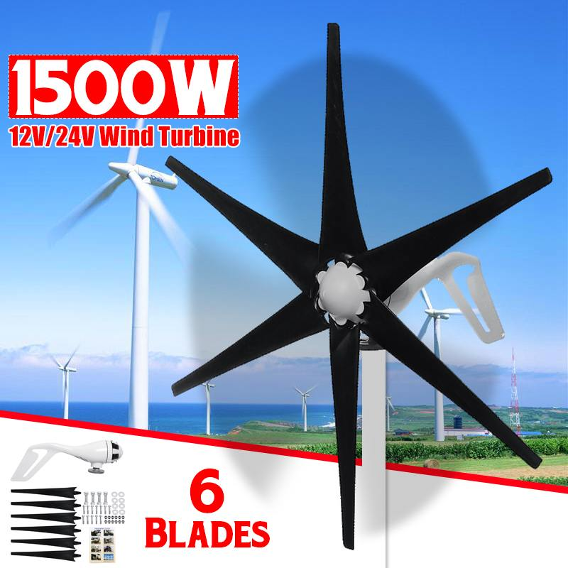 1500W 12V 24 V 6 Nylon Fiber Blade Horizontal Home Wind Turbines Generator Power Windmill Energy Turbines Charge Fit for Home1500W 12V 24 V 6 Nylon Fiber Blade Horizontal Home Wind Turbines Generator Power Windmill Energy Turbines Charge Fit for Home