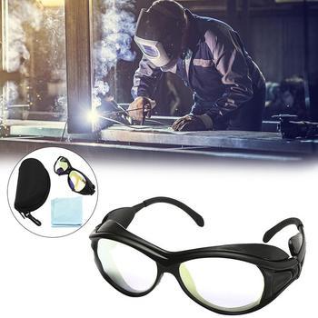 7 защитных лазерных очков W/CO2 10600nm OD двухслойные очки защитные очки для глаз прозрачные защитные очки