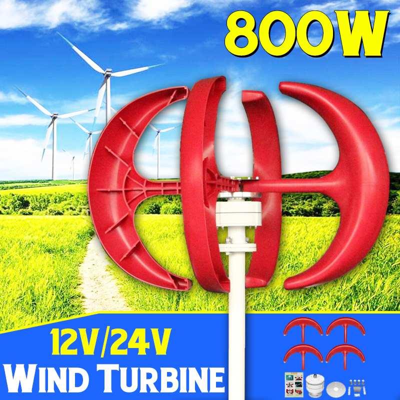 800 W 12 V 24 Volt 4 Lâminas de Turbinas de Vento Gerador de Ímã Permanente Eixo Vertical Lanterna Vermelha para Casa Ou camping