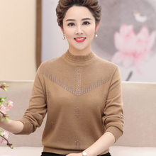 Winter Autumn Turtleneck Cashmere Sweater Women Elastic Knitted Soft Pullover Sweater Female 2019 Korean Fashion Pullovers