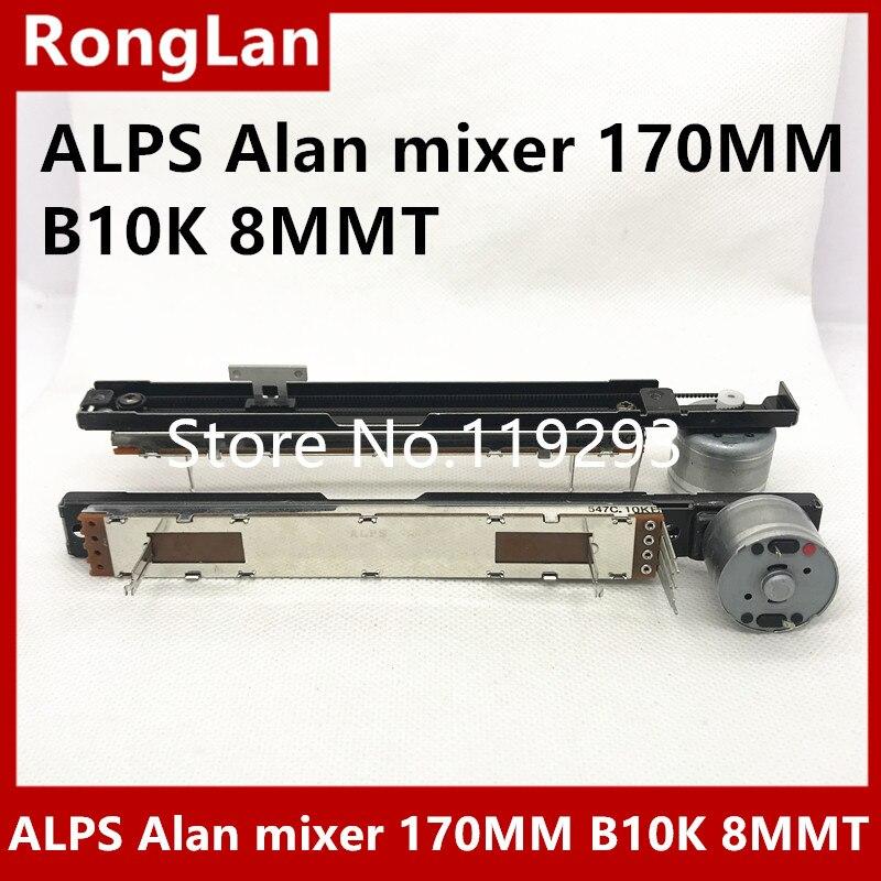 [BELLA] les nouvelles alpes japonaises Alan mélangeur GLD80 170 MM avec B10K 4 pieds moteur fader potentiomètre 8MMT--3PCS/LOT