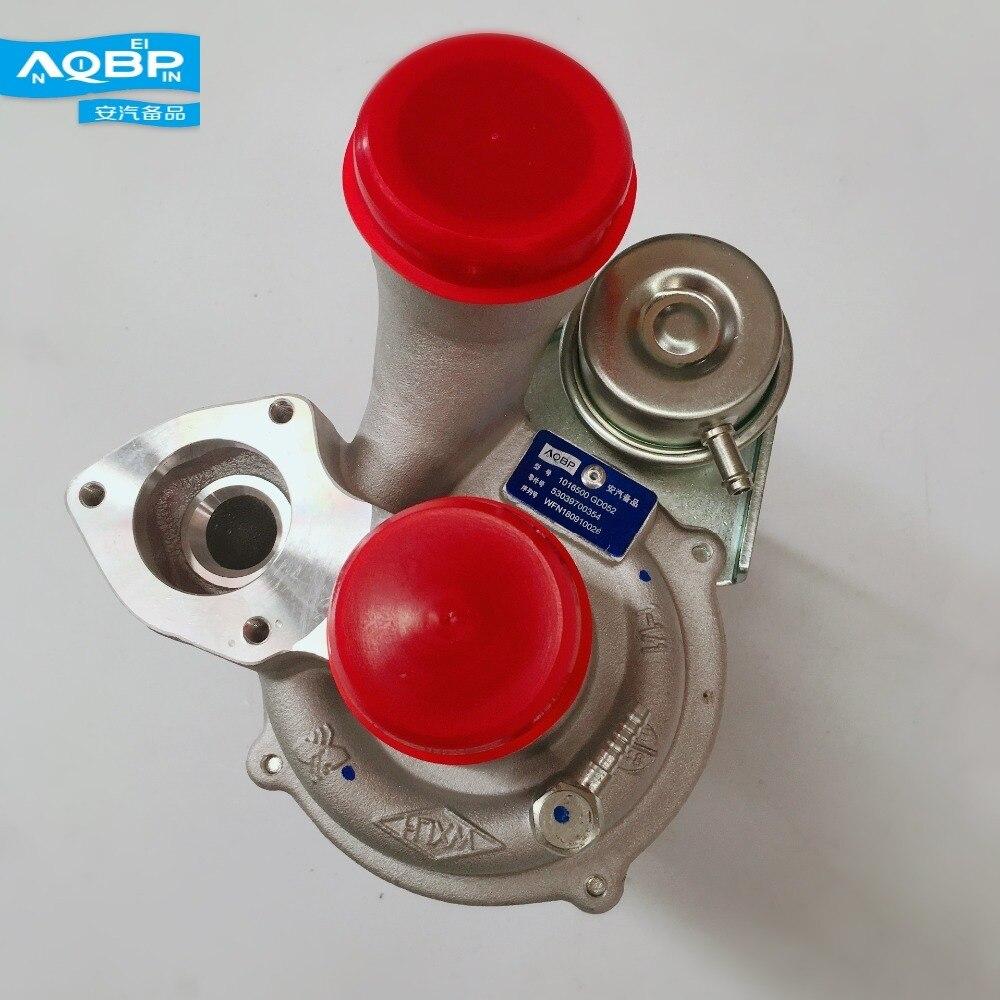 Авто Запчасти для авто турбины, азота, нагнетателей OE 1016500GD052 для JAC S5 турбонагнетатели и Запчасти