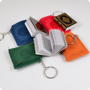 Image 3 - Estuche de cuero con colgante para leer llaveros, joyería religiosa de moda, Mini, en idioma árabe, Corán, musulmán