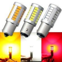 1 шт. Универсальный 1157 BAY15D 1156 Ba15s 33SMD супер яркий светодиодный стоп-сигнальный светильник 12 В