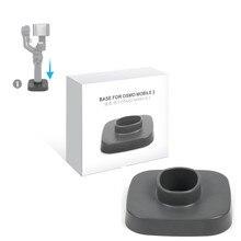 DJI Osmo mobile 2 база используется для фиксации Osmo Mobile 2 стабильный на столах Osmo 2 ручной карданный База аксессуары для крепления держателя
