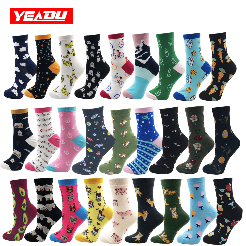 Yeadu 85% Combed Cotton Mens Long Socks Black Harajuku Animal Fox Dog Hip Hop Dress Sock For Male 5 Pair/lot Underwear & Sleepwears