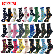 YEADU 85% Cotton Women's Socks Harajuku Colorful Cartoon Cute Funny Kawaii Dog Cat Pig Fox Space Socks for Female Christmas Gift(China)