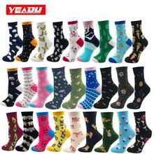 YEADU 85% Cotton Women's Socks Harajuku Colorful Cartoon Cute Funny Kawaii Dog C