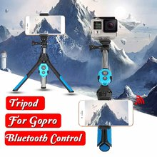 Handheld Tripod Selfie Stick For GoPro Camera 3 in 1 Bluetooth Extendable Monopod Stick Tripod Remote Control+Phone Clip Holder(China)