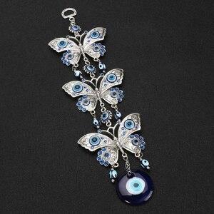 Blue Glaze Glass Butterfly Cha