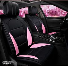 TO YOUR TASTE car seat covers for Mazda 2 cx-5 ATENZA Familia Premacy sports Axela Mazda 3 Mazda 6 CX-4 CX-5 CX-9 Mazda6 Atenza video 2017 2018 cx 5 daytime light free ship led cx 5 fog light car accessories atenza axela cx 3 cx 4 car styling cx 5 cx5