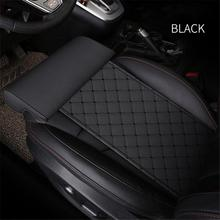 Automobile Seat Leather Leg Pad Diamond-Shaped Support Extension Mat Soft Wear-resistant Durable Elastic Car Accessories