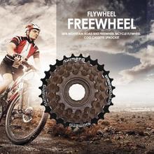 12-28T MTB Mountain Road Bike Freewheel Bicycle Flywheel Cog Cassette Metal Thread Sprocket 7/8-level positioning flywheel