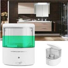 ドロップシップ 600 ミリリットル壁マウントバッテリ駆動自動 ir センサーソープディスペンサータッチ用キッチン浴室高品質